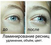 Foto в Красота и здоровье Косметические услуги Милые девушки! Предлагаю для Вас процедуру в Владивостоке 0