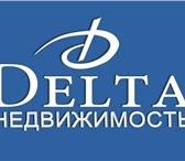 Фотография в Недвижимость Ипотека и кредиты Подбор ИПОТЕЧНОЙ программы, экономия 190 в Москве 0