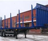 Изображение в Авторынок Лесовоз (сортиментовоз) Машиностроительный завод Тонар , продает в Сыктывкаре 990000