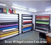 Изображение в Авторынок Тюнинг Автомобильная виниловая пленка ( карбон, в Ижевске 350