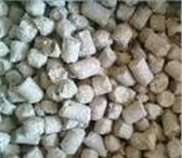 Фотография в Домашние животные Товары для животных Всегда в наличии:Пшеница дробленая 40 кгПшеница в Новосибирске 0