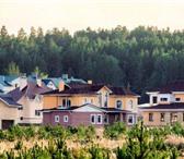 Изображение в Недвижимость Коттеджные поселки Коттеджи от 121 до 370 м2. Участки от 10 в Екатеринбурге 3500000