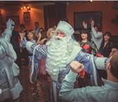 Foto в Развлечения и досуг Организация праздников Новогодние чудеса начинаются! Поздравление в Магнитогорске 0