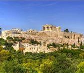 Изображение в Отдых и путешествия Туры, путевки Шок цена на легендарные Афиныэкскурсионный в Липецке 37857