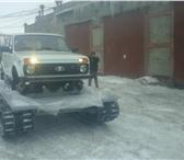 Изображение в Авторынок Авто на заказ продам гусеничный модуль Егоза, позволяет в Перми 350000