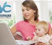 Фото в Работа Работа на дому - Работа исключительно в интернет- Не отрываясь в Улан-Удэ 0