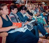 Фотография в Образование Курсы, тренинги, семинары Дорогие бухгалтеры, хотите расскажем одну в Екатеринбурге 0