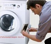 Foto в Электроника и техника Стиральные машины Ремонт стиральных машин в Нижневартовске 200