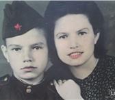 Изображение в В контакте Поиск людей Ищу любую информацию о семье отца Хардакова в Клинцы 0