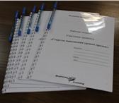 Foto в Образование Курсы, тренинги, семинары Проведение открытых и корпоративных тренингов в Таганроге 0