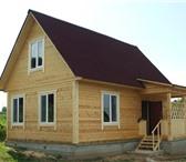 Foto в Строительство и ремонт Строительство домов Строим дома из бруса в базовой комплектации в Чите 0