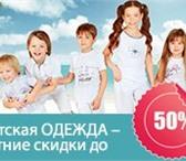 Фотография в Для детей Детская одежда Детская одежда сшита из тканей высочайшего в Ростове-на-Дону 296