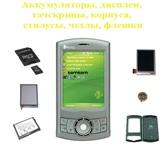 Foto в Компьютеры КПК и коммуникаторы Аккумулятор для HTC        Аккумулятор (акб) в Пятигорске 0