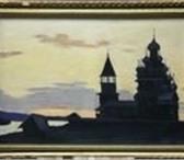 Изображение в Хобби и увлечения Антиквариат ФЕДОСОВ Никита Петрович (1939–1992)КИЖИ. в Москве 0