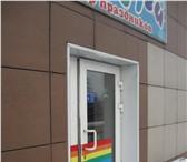Фотография в Недвижимость Коммерческая недвижимость Сдается в аренду помещение для проведения в Красноярске 96000