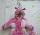 Foto в Одежда и обувь Детская одежда Продаётся зимний  комбинезон-трансформ ерЗайчик в Новосибирске 1200