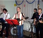 Foto в Развлечения и досуг Организация праздников Музыканты на праздник  Музыканты на свадьбу в Москве 30