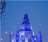 Foto в Отдых и путешествия Туры, путевки Зимний ПетербургВстречай Новый год и Рождество в Омске 7070