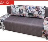 Фото в Мебель и интерьер Мягкая мебель !СРОЧНО! Продам СОВЕРШЕННО НОВЫЙ диван за в Магнитогорске 6500