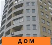 Изображение в Недвижимость Квартиры Продается 2х комнатная квартира от собственника в Самаре 4460000