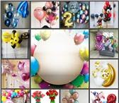 Фото в Развлечения и досуг Организация праздников Воздушные, светящиеся гелиевые шарики на в Москве 70