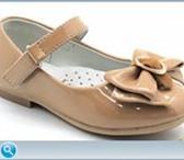 Foto в Для детей Детская обувь Продам новые туфли 28р ,маломерят 16,5 в Омске 400