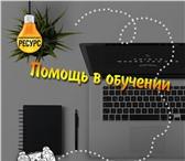 Foto в Образование Разное Более 6 лет ИЦ «Ресурс» способствует достижению в Новосибирске 1500