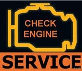 Фотография в Авторынок Автосервис, ремонт - Диагностика инжекторных двигателей; - Замена в Стерлитамаке 500