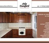 Изображение в Мебель и интерьер Кухонная мебель Наша компания с заботой о Вас сообщает, о в Сочи 21999