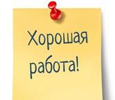 Foto в Работа Работа на дому Много ли Вы проводите время в интернете? в Москве 15000