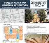Фотография в Недвижимость Коммерческая недвижимость Ищу субинвестора для совместной работы в в Екатеринбурге 1800