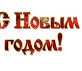 Foto в Работа Работа для подростков и школьников ищу работу раздача листовок или расклеивание в Новочебоксарске 300
