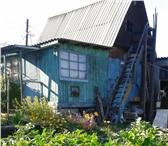 Foto в Недвижимость Сады Продается Дача 5 соток бусовой дом с верандой в Улан-Удэ 250000