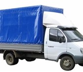Фото в Авторынок Транспорт, грузоперевозки Перевозка грузов по Энгельсу,Саратову, области. в Энгельсе 350
