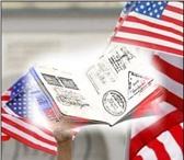 Foto в Отдых и путешествия Турфирмы и турагентства Гарантированое получение Визы США, Канады, в Екатеринбурге 0