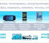Фотография в Компьютеры КПК и коммуникаторы Запчасти для Eten,  RoverPC,  HTC,  iPhone в Омске 0