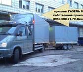Foto в Авторынок Бортовой прицеп Предлагаем Вам купить прицепы для автомобилей в Кирове 45000