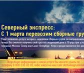 Foto в Авторынок Транспорт, грузоперевозки Уважаемые клиенты и партнёры!Мы подготовили в Челябинске 180