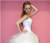 Фотография в Одежда и обувь Свадебные платья Свадебные платья Аксессуары Бижутерия Украшения в Королеве 0