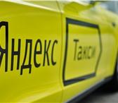 Foto в Авторынок Аренда и прокат авто Принимаем в аренду автомобили отечественного в Саратове 0