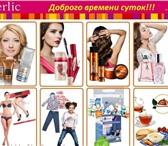 Фотография в Красота и здоровье Косметика Для Вас от компании: дисконтная карта;личный в Липецке 0