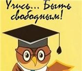 Изображение в Образование Курсовые, дипломные работы Устал и хочется выспаться?Не знаешь, как в Москве 20000