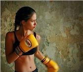 Foto в Спорт Спортивные клубы, федерации Приглашаем девушек на тренировки по боксу в Москве 2500