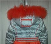 Foto в Для детей Детская одежда Продам пуховик на девочку рост 116 см, в в Краснодаре 5000