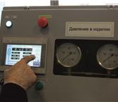 Foto в Авторынок Автозапчасти Проводим Освидетельствование газовых баллонов в Улан-Удэ 0