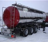 Foto в Авторынок Цистерна промышленная Полуприцеп-цистерна для перевозки пищевых в Брянске 2940000