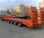 Фото в Авторынок Тяжеловоз (трал) Турецкий производитель предлагает полуприцепы в Новороссийске 0