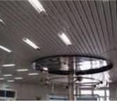 Фотография в Строительство и ремонт Отделочные материалы Подвесные потолки и светильники для подвесных в Краснодаре 0