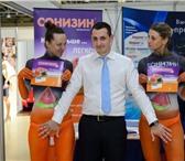 Изображение в Развлечения и досуг Организация праздников Бодиарт модели на выставку один из самых в Ростове-на-Дону 3000