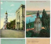 Фотография в Хобби и увлечения Антиквариат «Старинные открытки,  19 век.Эксклюзивные в Ульяновске 0